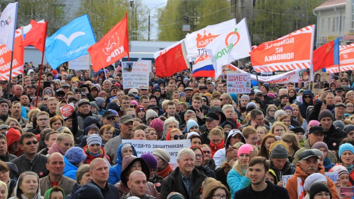 В Архангельской области могут разрешить митинговать рядом с госструктурами