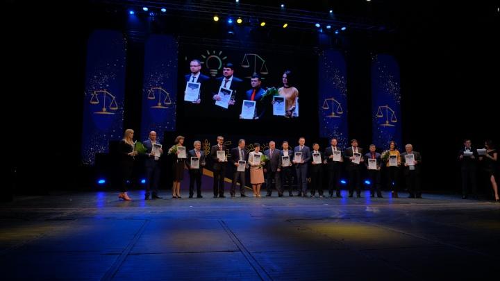 В Ростове-на-Дону наградили победителей премии «Бизнес Дона»