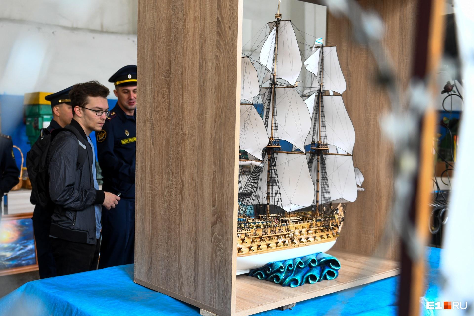 «Всего» 25 000 рублей— и этот корабль ваш