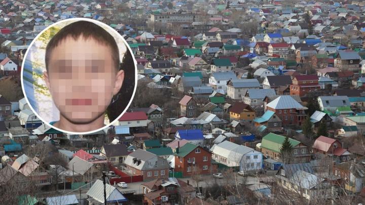Ушел в школу и не вернулся: в Башкирии пропал 14-летний Ильгиз