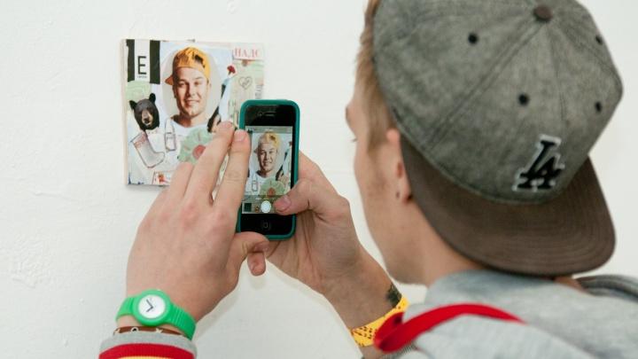 Стильно, модно, молодёжно: изучаем инстаграмы екатеринбургских музеев, которые достойны вашей ленты