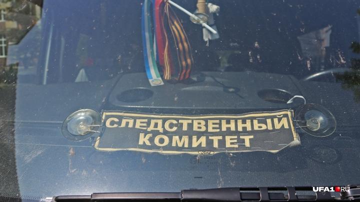 Восьмиклассник из Башкирии погиб, вдохнув пары бензина из канистры