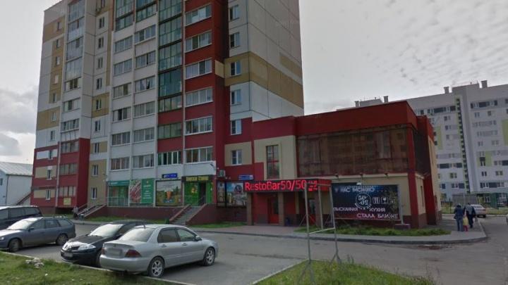 В Челябинске прохожие обнаружили на улице расчленённую девушку