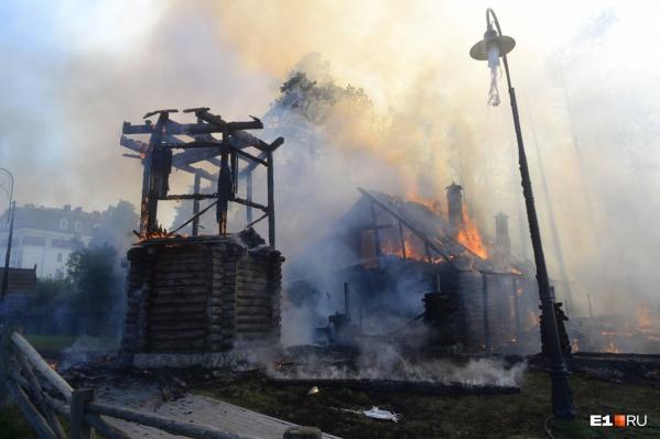 Пожар был сильным, но из людей никто не пострадал