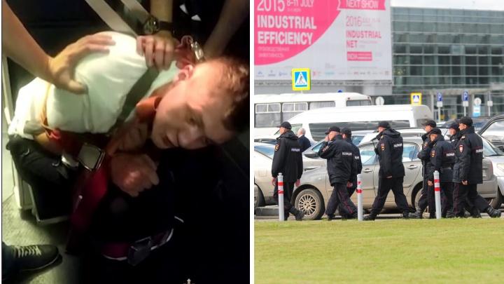 В Кольцово задержали дебошира, который пьяным плевался в пассажиров. Видео из самолета