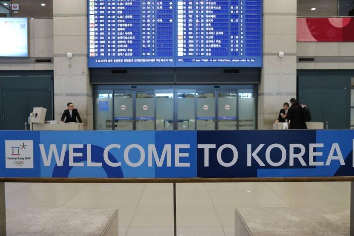 Олимпийские зимние игры пройдут в южнокорейском городе Пхёнчхан с 9 по 25 февраля 2018 года