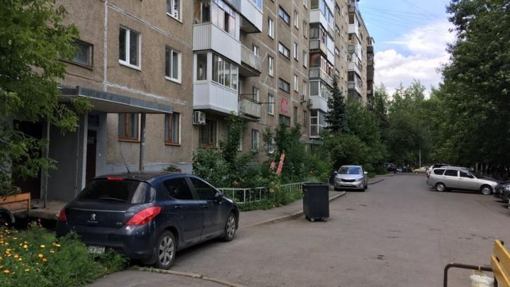 Следователи Башкирии заинтересовались гибелью 6-летнего ребенка, который запутался в колготках