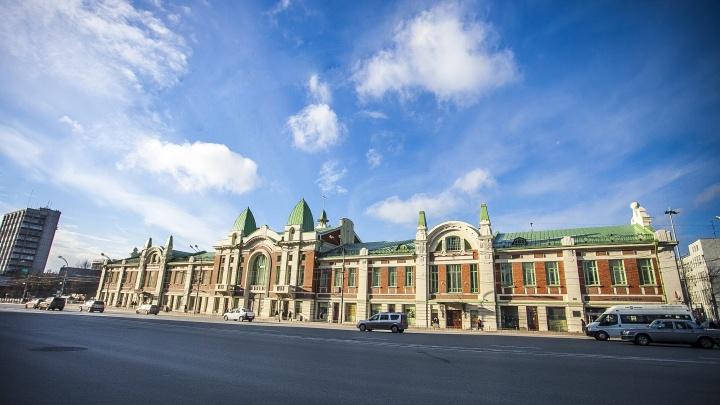 Новосибирск вошёл в топ-10 самых перспективных городов России