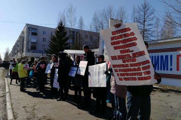 Бессрочная акция протеста в Северодвинске началась 28 апреля с массового пикета