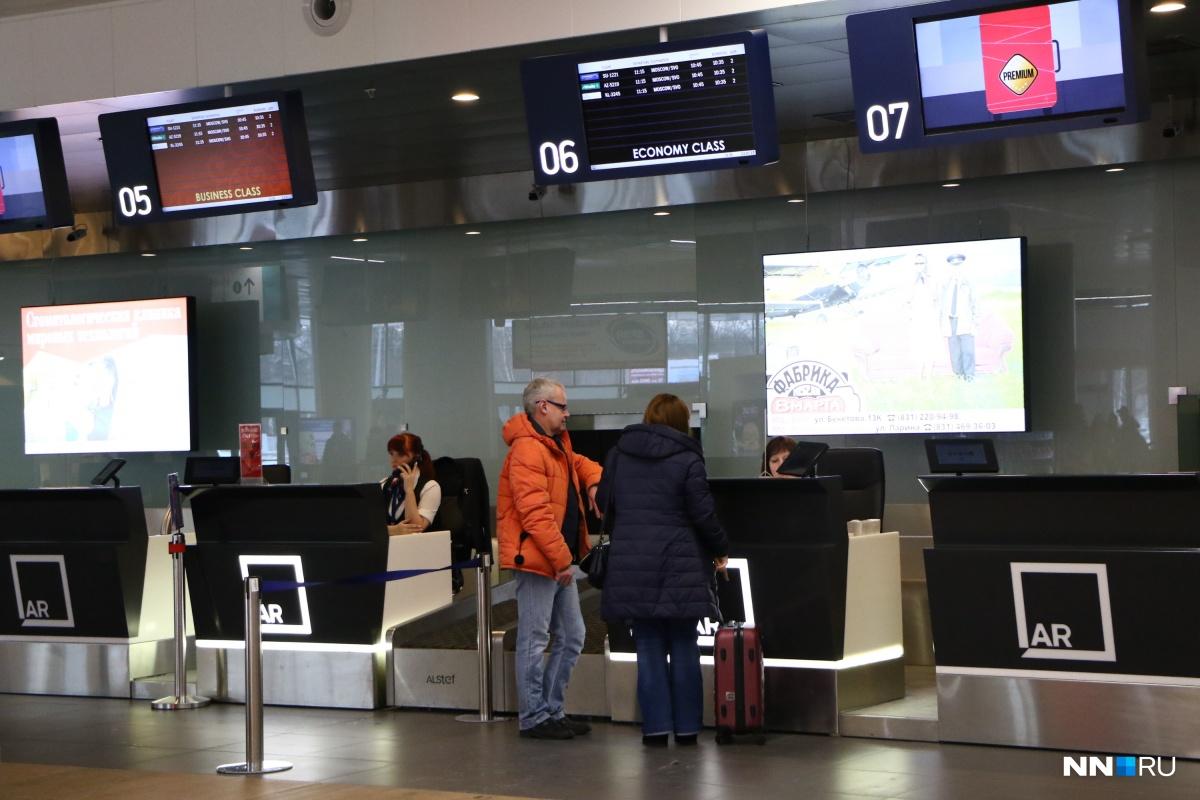 Самые дешёвые перелёты для нижегородцев— в Пермь и обратно