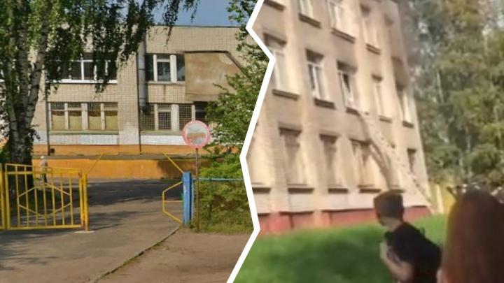 Из горящей в Ярославле школы эвакуирован 541 человек: первые данные от МЧС