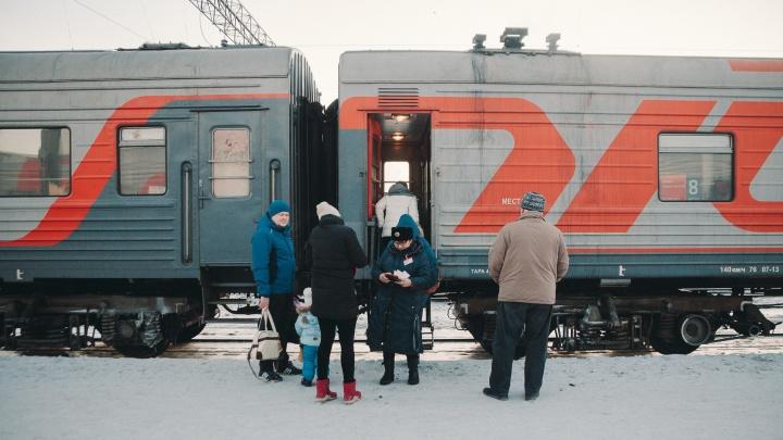 Из Санкт-Петербурга в Тюмень не смог вовремя отправиться поезд