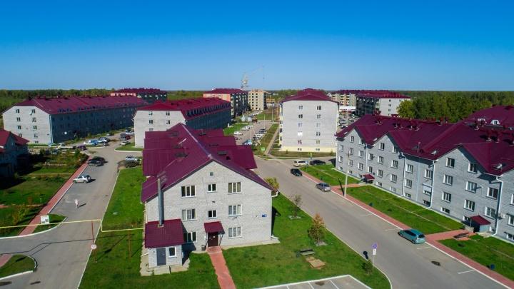 В Новосибирске появилось доступное жилье: трехкомнатные квартиры 65 квадратов за 1,8 млн рублей
