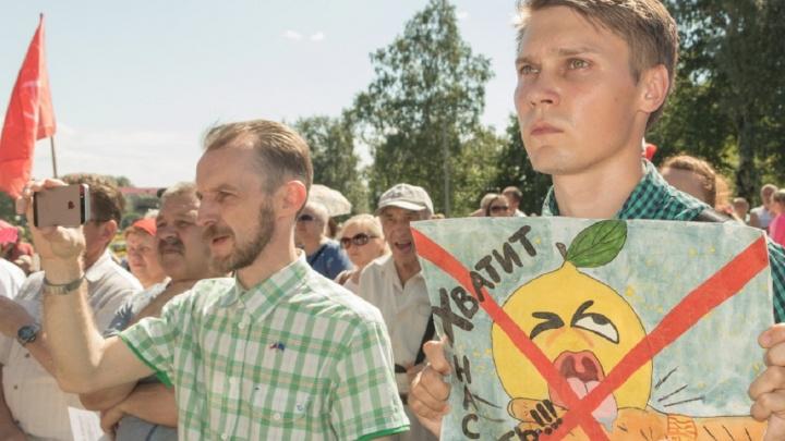 В Перми пройдет «Собрание разгневанных пермяков»