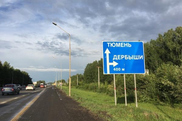 Часть пешеходных переходов на Московском тракте была убрана после изменения схемы движения автомобилей