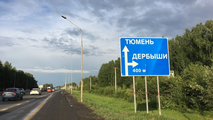 На Московском тракте сбили бабушку недалеко от места, где местные просили сделать пешеходный переход