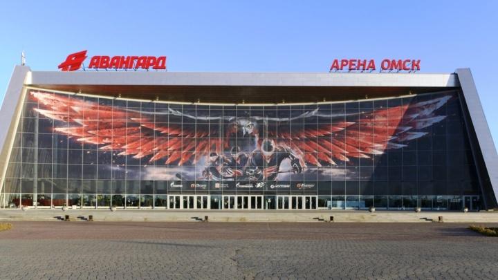 «Авангард» опубликовал результаты экспертизы «Арены Омск»