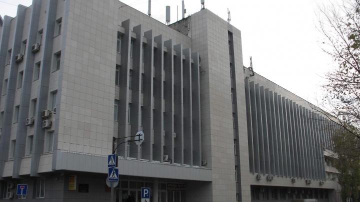 В Волгограде за 95 миллионов продан бизнес-центр на Академической