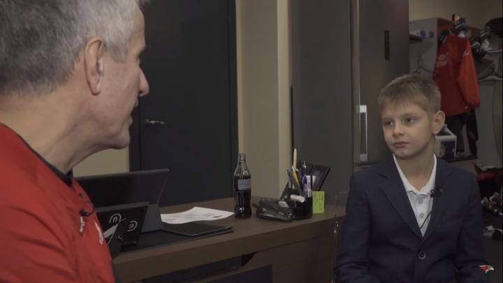 Юный болельщик «Авангарда» взял интервью у главного тренера омской команды