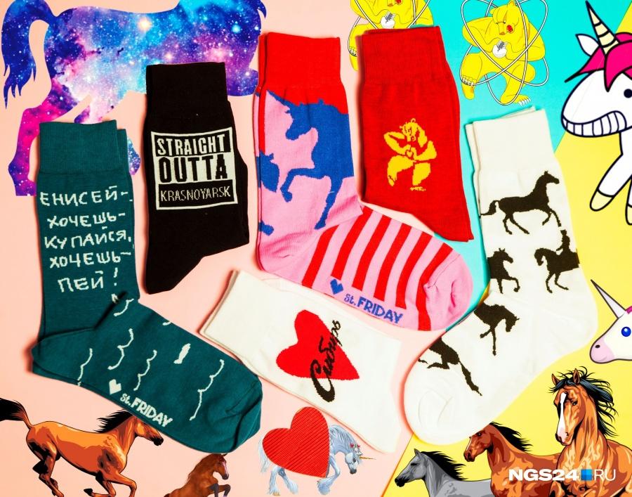 Коллекцию ироничных носков посвятили Красноярску