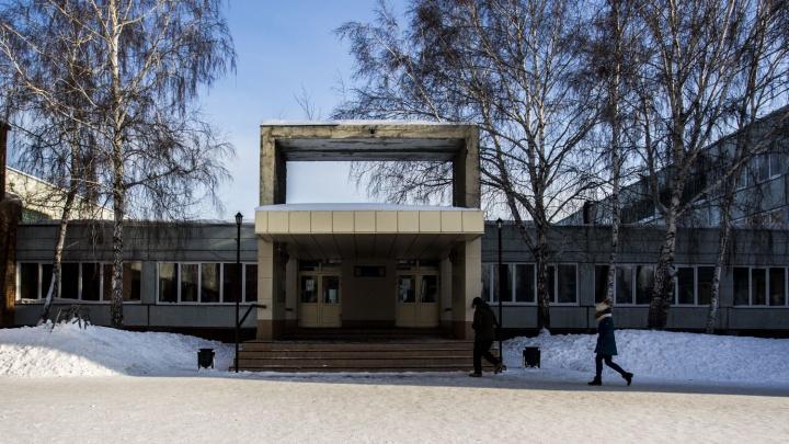 У новосибирских школьников начинаются каникулы: в ГИБДД выделили патрули для проверок у школ