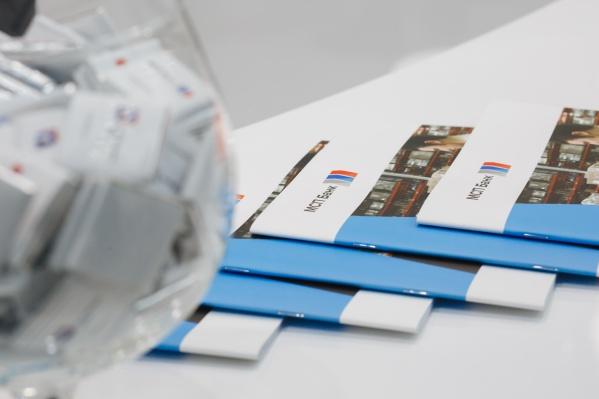 Заявку на кредит под7,75% годовых можно подать дистанционно с помощью электронной подписи