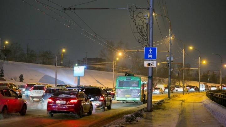 В Красноярске отменяют часть выделенных полос и вводят новые: список