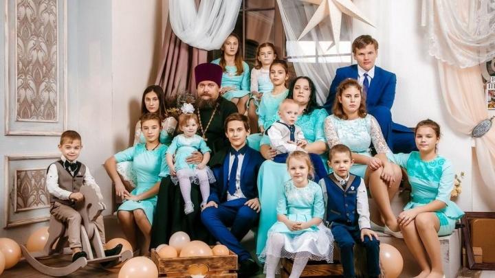 Чиновники хотят увеличить количество детей в ростовских семьях