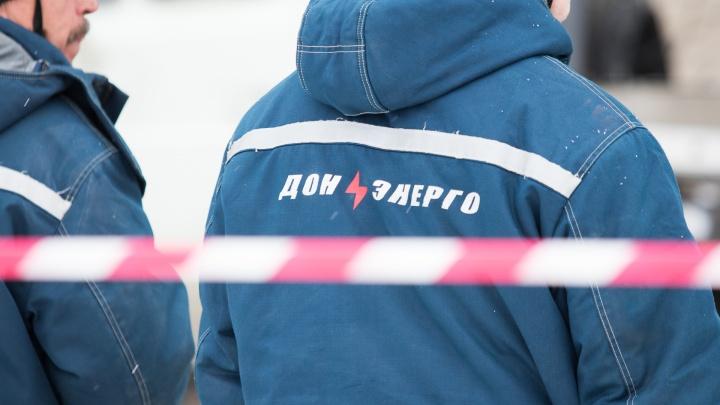В Ростове к праздникам электричество отключат в сотнях домов