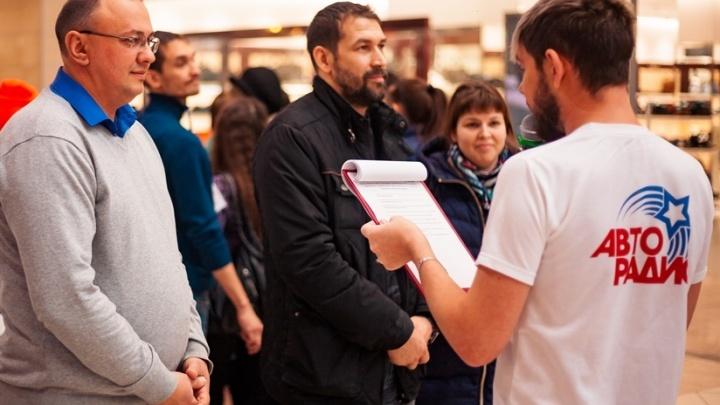 Авторадио выполняет обещания: десять тюменцев едут на грандиозное шоу «Дискотека 80-х» в Москву