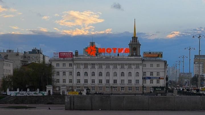 Сотовый оператор «Мотив» восстановил работу сети