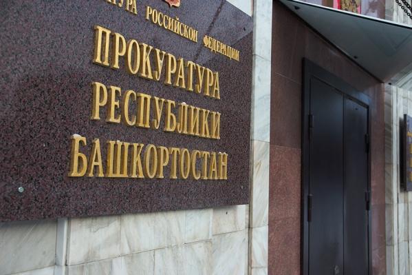 Верховный суд республики признал решение законным и удовлетворил иск в полном объеме