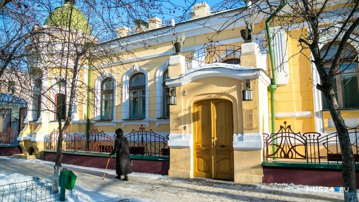 Музей Сурикова получил первые деньги на создание «музейного квартала»