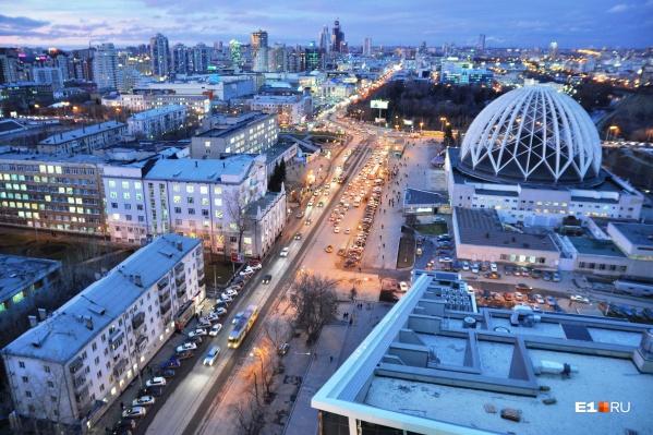 Екатеринбург — самый компактный миллионник России, но в мире есть и покомпактнее