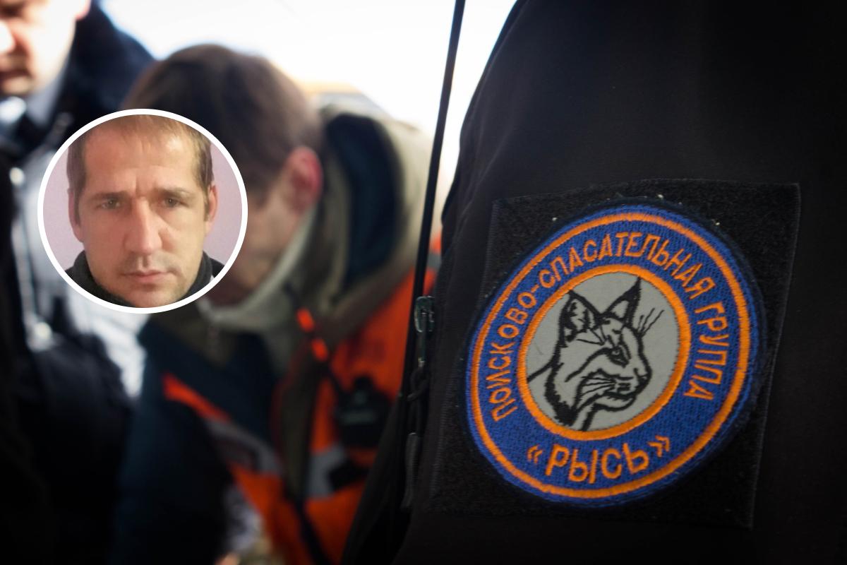 В Нижнем Новгороде разыскивают пациента психоневрологического интерната Аркадия Грубелева