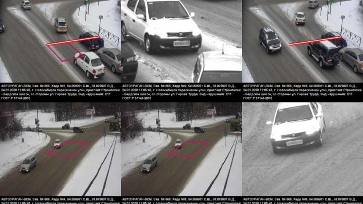Теперь не дурак: ГИБДД отменила наказание новосибирцу, который объехал ДТП и получил штраф