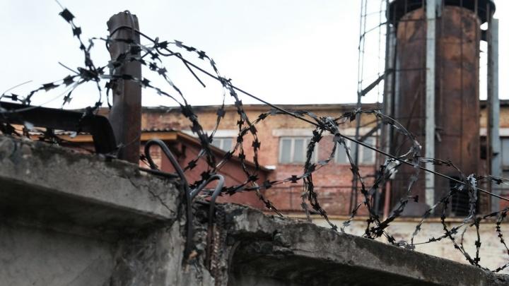 Жителя Горнозаводска, ограбившего офис микрозаймов, осудили на 7,5 года строгого режима