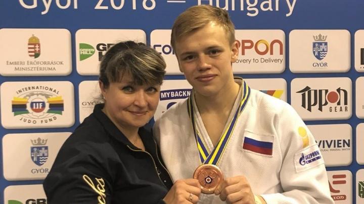Парень из Екатеринбурга завоевал медаль на первенстве Европы по дзюдо