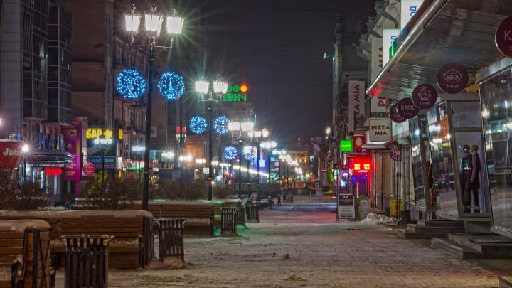 В последнюю неделю марта Екатеринбург засыплет мокрым снегом