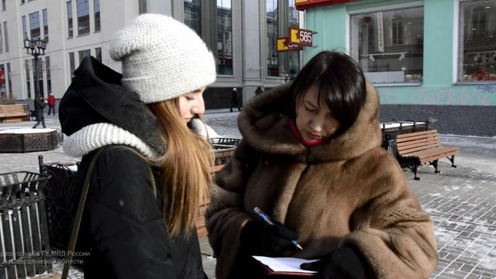 Доверяют ли полиции на Урале: МВД провело опрос на улицах Екатеринбурга