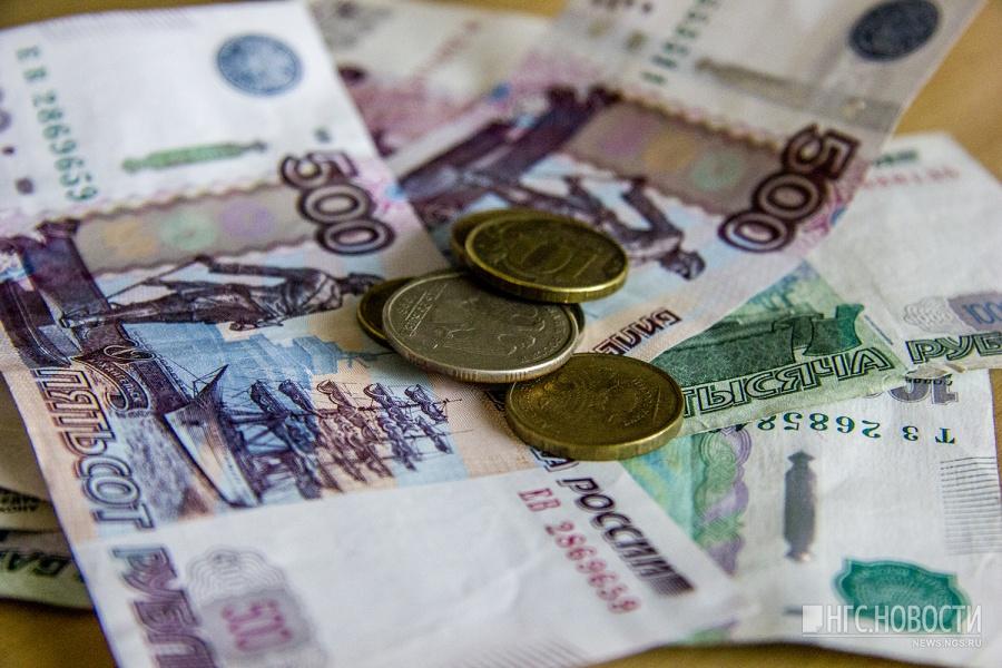 ВКрасноярском крае самая высокая средняя заработная плата вСибири