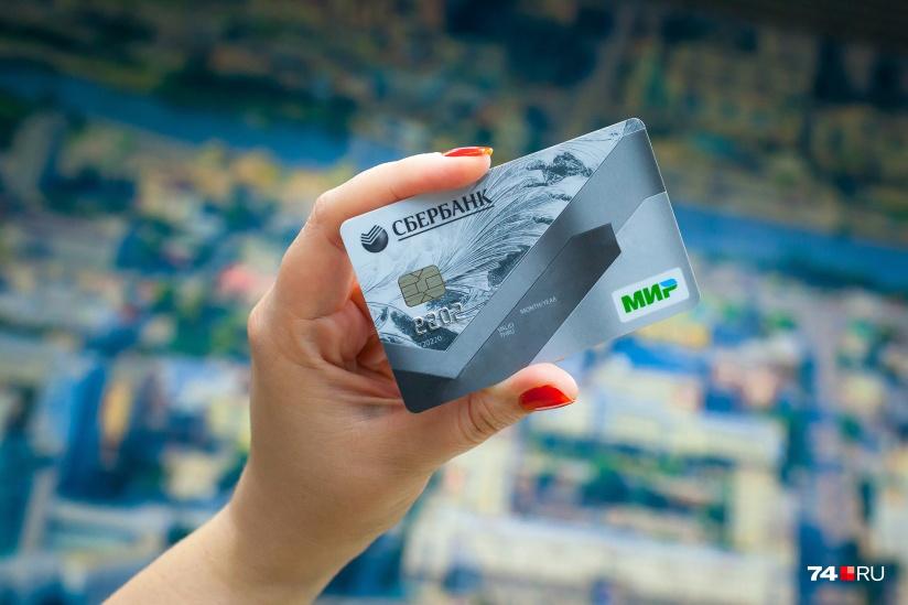 кредитную карту какого банка лучше оформить сбербанк