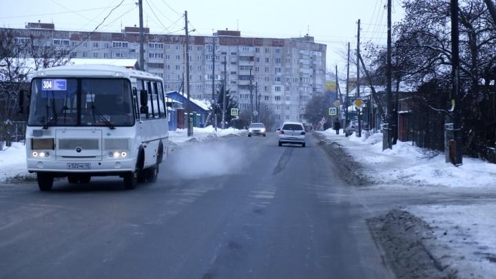 «Там, где света не было никогда»: Вадим Шумков озвучил планы по замене уличного освещения в Кургане