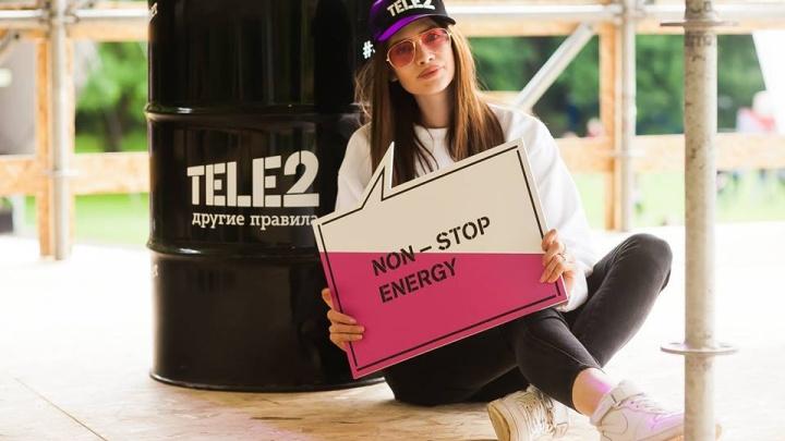 Абоненты Tele2 протестируют связь на тарифе с безлимитным интернетом