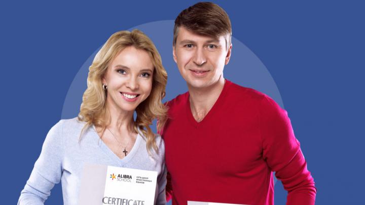 Екатеринбуржцы смогут бесплатно пройти независимую экспертную оценку знаний иностранного