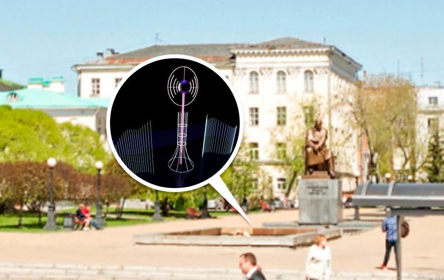 Эскиз подсветки фонтана. Это радиоантенна с волнами