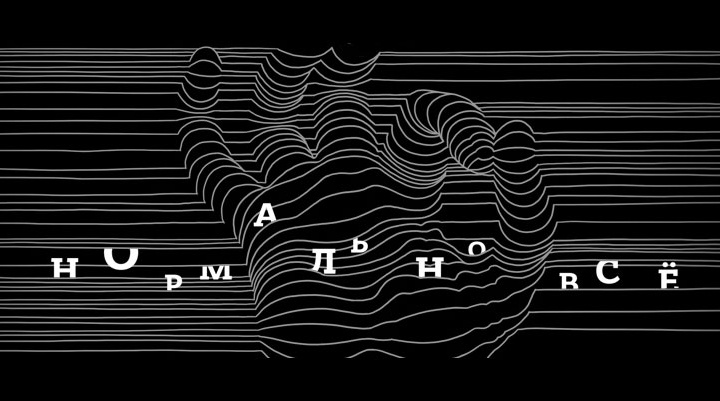 Автор логотипа Екатеринбурга нарисовал обложку для альбома Сергея Бобунца