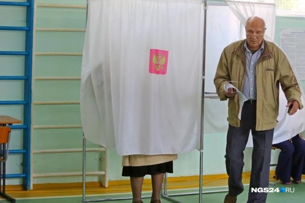 Речь идет о выборах в горсовет, которые проходили в прошлом году