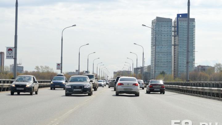 Теперь без пробок: в Перми открыли движение по Коммунальному мосту
