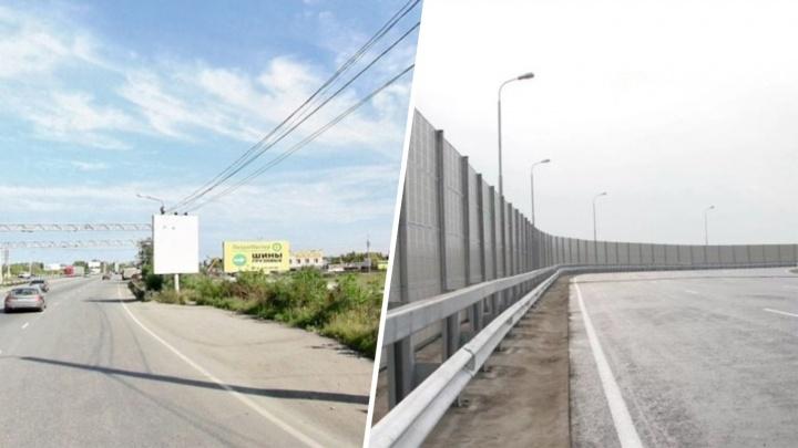 «Я не запоминаю улицы»: глава Челябинска затруднился назвать места, где поставят защитные экраны